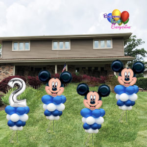 4 Cars Yard Balloon Decor