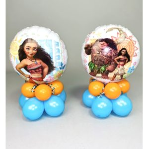 Moana Balloon Double Sided Centerpiece